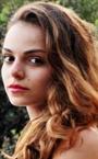 Репетитор английского языка и итальянского языка Бахова Яна Романовна