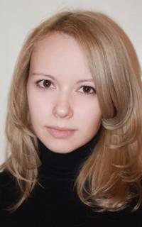 Репетитор английского языка Кочкина Полина Сергеевна