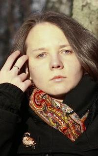 Репетитор математики Рискина Анастасия Григорьевна