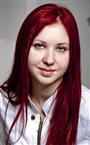 Репетитор английского языка Лепешкина Светлана Юрьевна