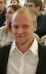 Репетитор ИЗО Шанин Алексей Сергеевич