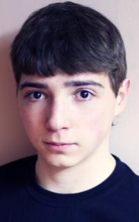 Репетитор истории и обществознания Горланов Михаил Андреевич