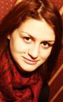 Репетитор по испанскому языку Анна Евгеньевна