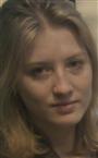 Репетитор математики Дубова Татьяна Евгеньевна