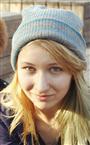 Репетитор английского языка и русского языка Марсова Дарья Александровна
