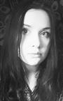 Репетитор музыки и химии Верова Анна Валентиновна