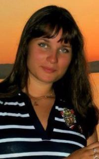 Репетитор русского языка и предметов начальных классов Бухтеярова Виктория Викторовна