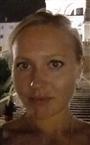 Репетитор английского языка Козлова Юлия Владимировна