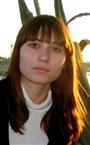 Репетитор английского языка и испанского языка Карташова Ольга Дмитриевна