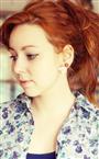 Репетитор по музыке, изобразительному искусству, другим предметам и информатике Светлана Анатольевна