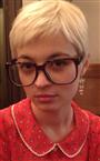 Репетитор английского языка Назарова Татьяна Игоревна