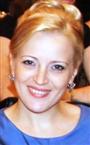 Репетитор по географии Татьяна Юрьевна