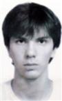 Репетитор по математике, информатике и физике Владислав Сергеевич