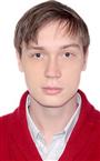Репетитор по экономике Андрей Игоревич