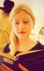 Репетитор по английскому языку и обществознанию Марина Андреевна