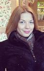 Репетитор по немецкому языку, редким иностранным языкам, русскому языку для иностранцев и русскому языку Дарья Юрьевна