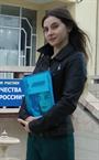 Репетитор по математике, предметам начальной школы, русскому языку, английскому языку и русскому языку для иностранцев Ирина Эдуардовна