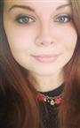 Репетитор по русскому языку, английскому языку, предметам начальной школы и французскому языку София Романовна