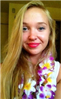 Репетитор по английскому языку, русскому языку и русскому языку для иностранцев Лидия Викторовна