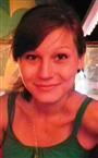 Репетитор по химии и математике Дарья Викторовна
