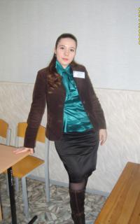 Репетитор истории и обществознания Фирсова Алиса Романовна