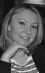 Репетитор по математике и химии Александра Владимировна