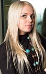 Репетитор по английскому языку и испанскому языку Елена Вячеславовна