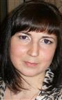 Репетитор по английскому языку Татьяна Ильгизовна