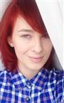 Репетитор по английскому языку и итальянскому языку Дарья Сергеевна