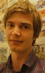 Репетитор по химии и физике Андрей Владимирович
