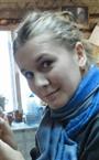 Репетитор по географии, математике и коррекции речи Анастасия Андреевна