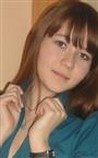 Репетитор по биологии и химии Татьяна Талгатовна