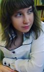 Репетитор по истории, английскому языку и обществознанию Татьяна Юрьевна