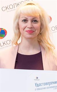 Репетитор математики Острикова Дарья Юрьевна