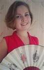 Репетитор по китайскому языку Милана Ильдаровна