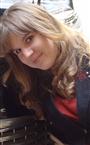 Репетитор по редким иностранным языкам и истории Екатерина Алексеевна
