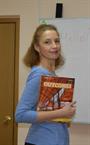 Репетитор по английскому языку Ольга Ильинична