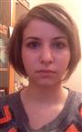Репетитор по биологии и химии Анастасия Сергеевна