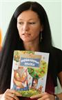 Репетитор по предметам начальной школы и подготовке к школе Мария Сергеевна