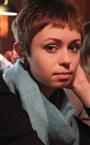 Репетитор по химии, биологии и другим предметам Тамилла Тофиковна