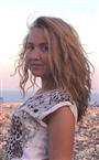Репетитор по русскому языку, английскому языку, испанскому языку и обществознанию Василина Андреевна