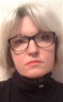 Репетитор по английскому языку Ольга Валентиновна