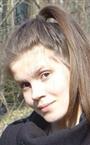 Репетитор по химии Виктория Александровна