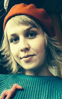 Репетитор английского языка и немецкого языка Кожевникова Светлана Сергеевна