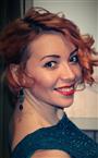 Репетитор по географии Лилия Фаритовна