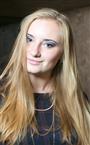 Репетитор по предметам начальной школы, русскому языку, английскому языку, литературе и математике Наталья Сергеевна