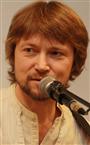 Репетитор по русскому языку и литературе Александр Николаевич