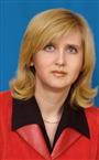 Репетитор по биологии Наталья Владимировна