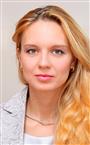 Репетитор обществознания и истории Корнеева Ирина Игоревна