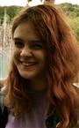 Репетитор по русскому языку, английскому языку и японскому языку Ксения Владимировна